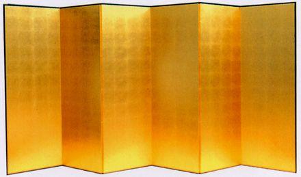 金屏風(半双) 7尺