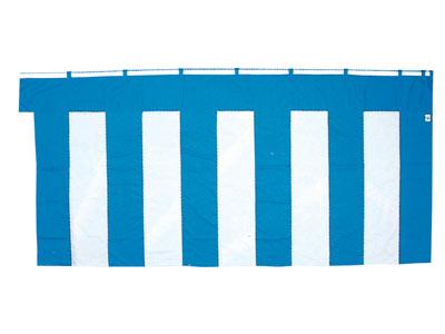 青白幕(大) 横幅9m 高さ1.8m 青白紐付き