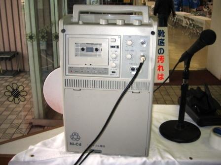 小規模音響機器(本体)