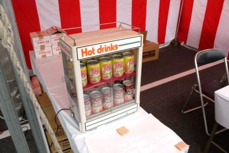 缶ウオーマー(54本タイプ)