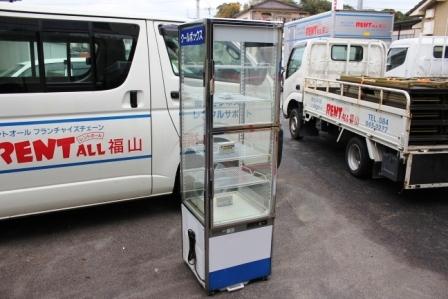 四面ガラスショーケース(冷蔵)170L