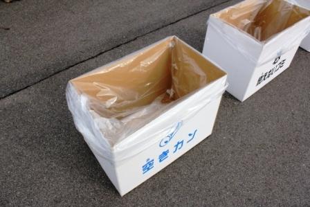 段ボールゴミ箱(専用ゴミ袋)
